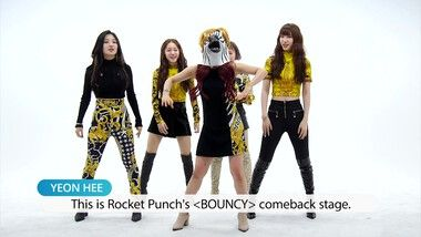 Pops in Seoul Episode 4151: BOUNCY! Rocket Punch(로켓펀치)'s Off-Stage Dance
