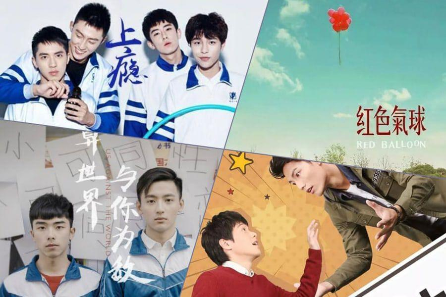 8 Addictive Boys Love C Dramas Tw Dramas To Check Out Soompi