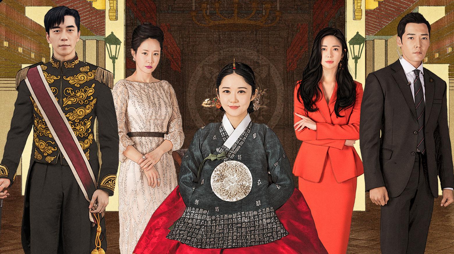 The Last Empress Episode   Ed  A Ed B  Ec D   Ed   Ea B A Watch Full Episodes Free Korea Tv Shows Rakuten Viki