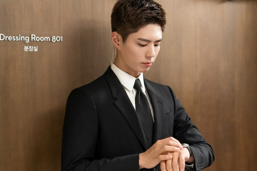"Park Bo Gum Transforms Into A Stunning Bodyguard In ""Record Of Youth"""