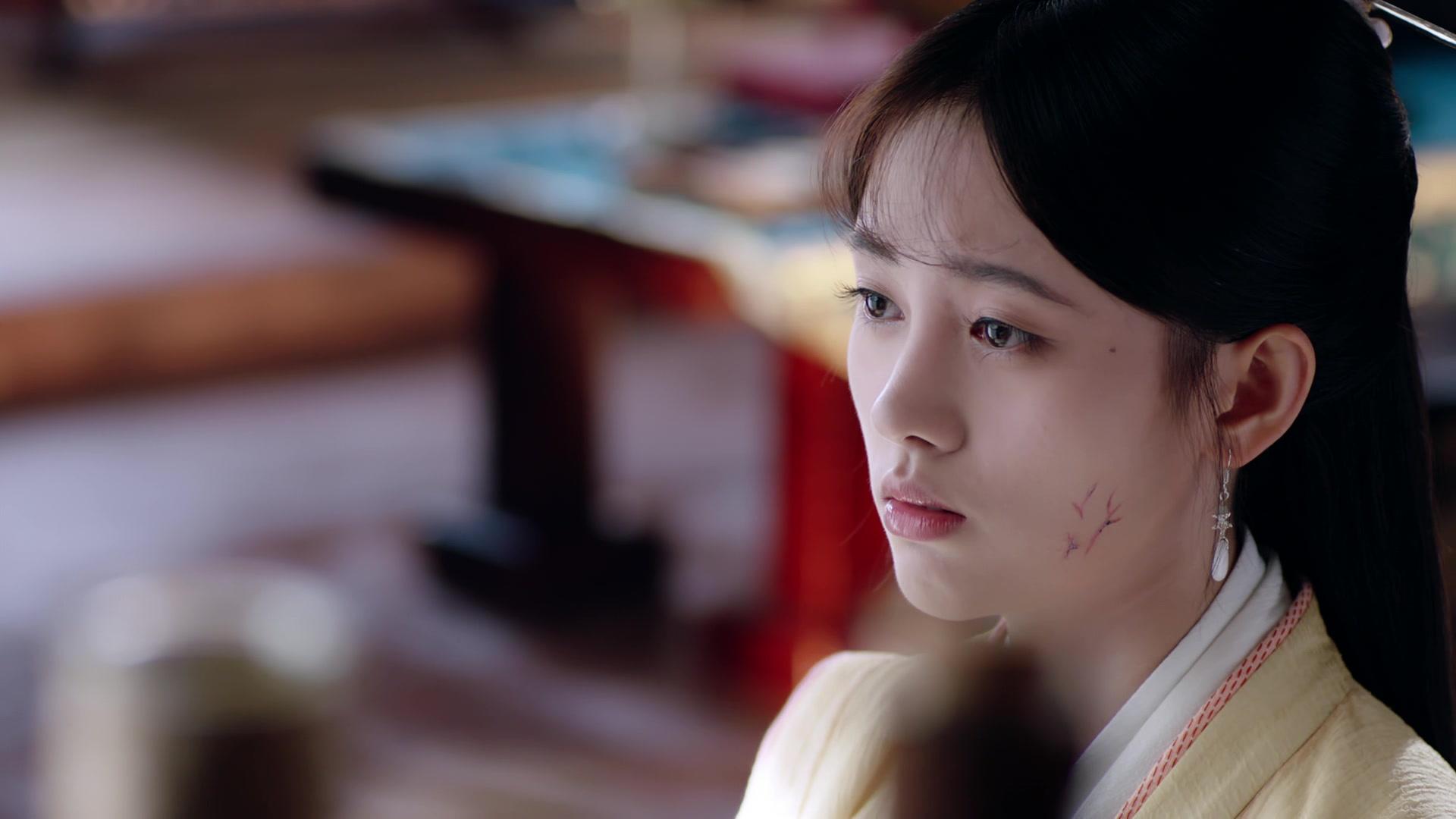 Legend of Yun Xi Episode 2