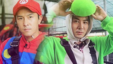 Battle Trip Episode 108