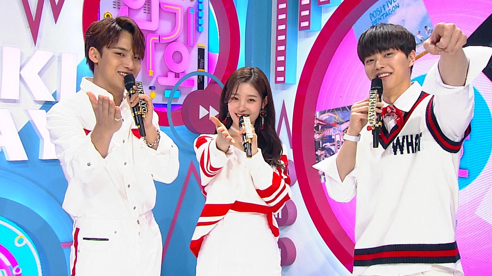 SBS Inkigayo Episode 952