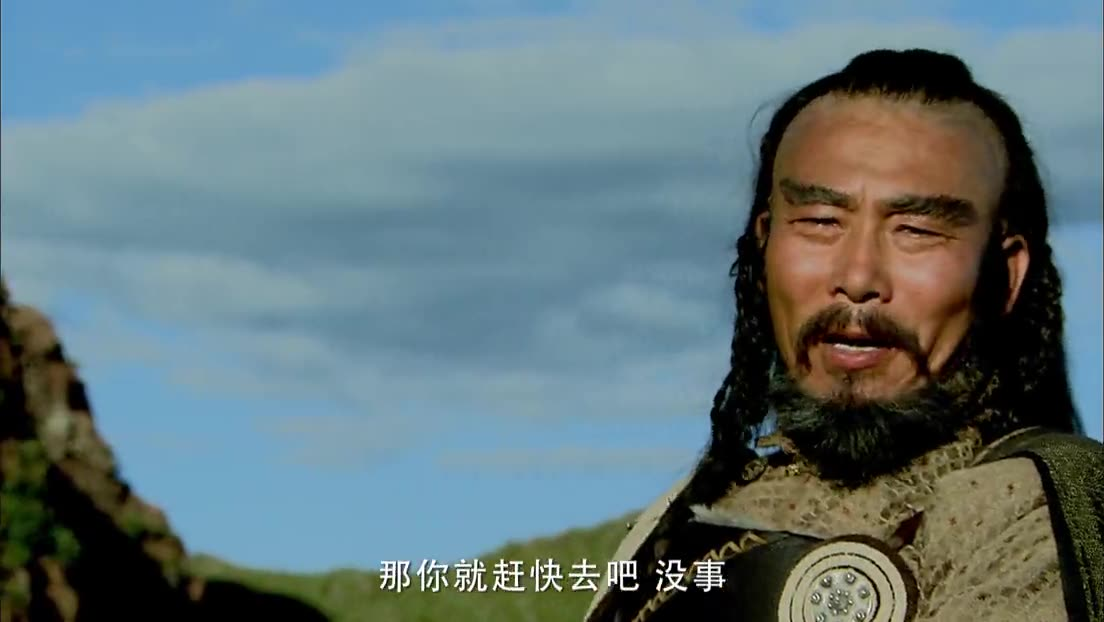 Legend of Condor Heroes - Watch Full Episodes Free