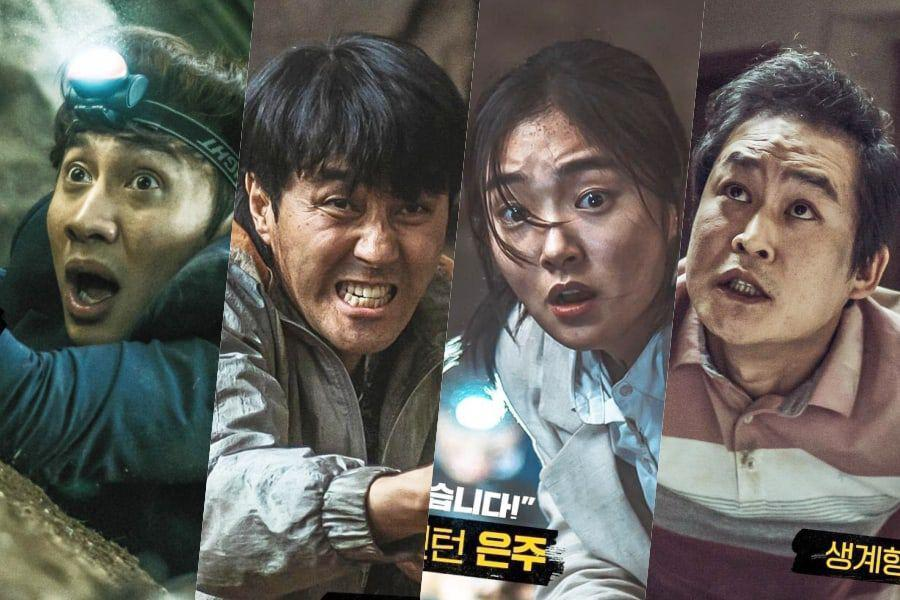 """Sinkhole"""" Becomes The Fastest Korean Film Of 2021 To Surpass 1 Million  Moviegoers   Soompi"""