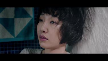 Trailer: Go Away Mr. Tumor