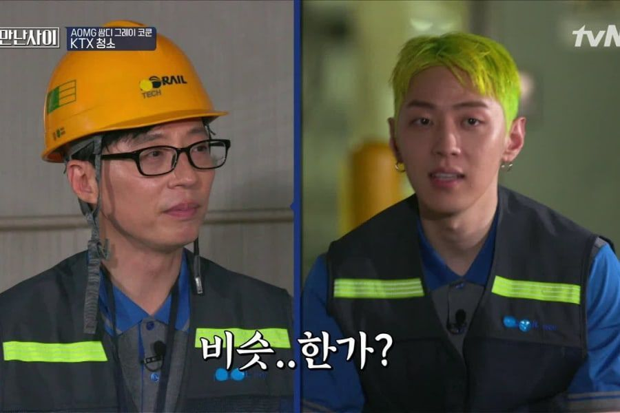 Yoo Jae Suk Nags Gray About College And Gets A Hilarious Response