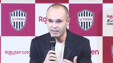 Life With Vissel Kobe Episode 3: Press Event in Tokyo
