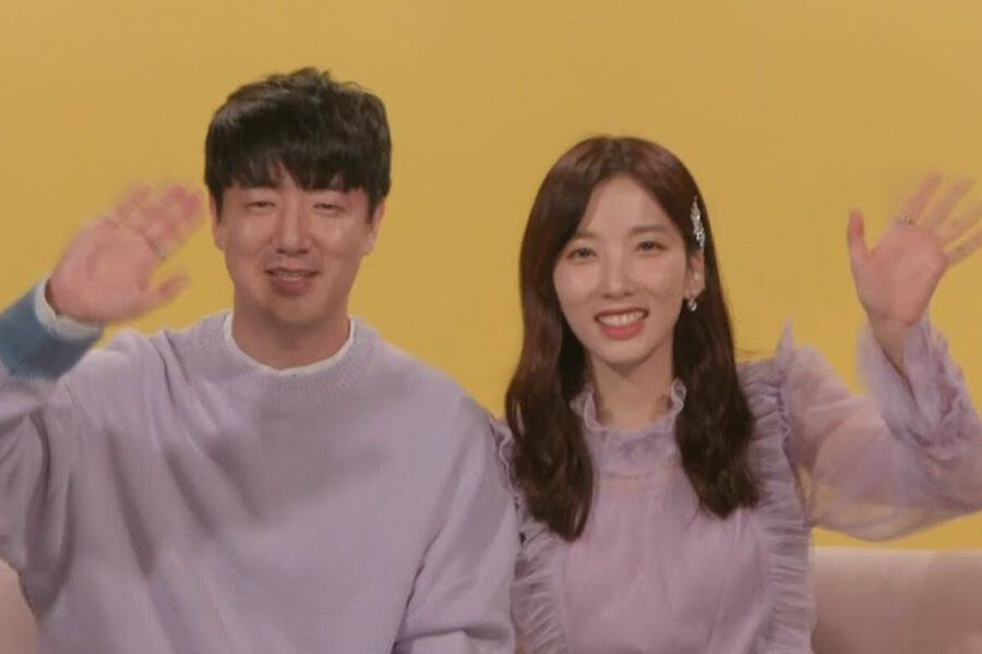 Rainbow's Jisook And Lee Doo Hee Announce They Are Getting Married