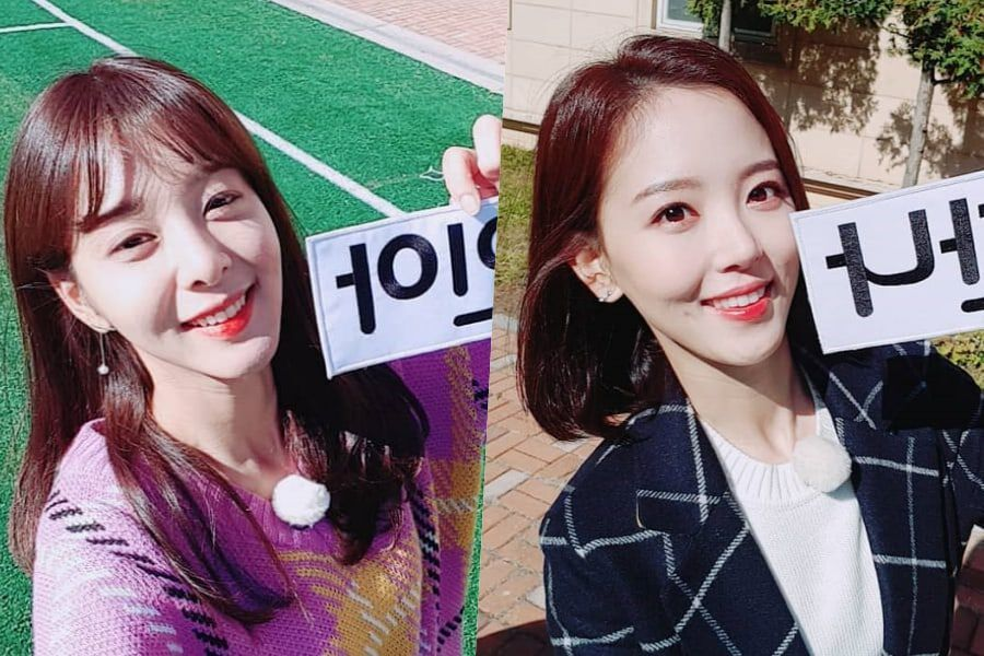 Kang Han Na And Seol In Ah To Show Off Their Variety Show