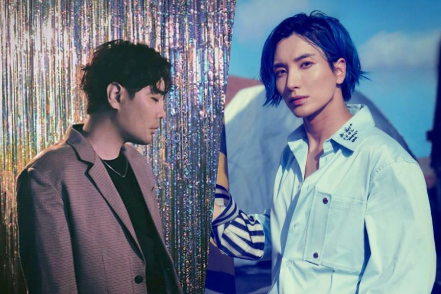 Muzie And Super Junior's Leeteuk Reveal Struggle For Backpay From KBS Show