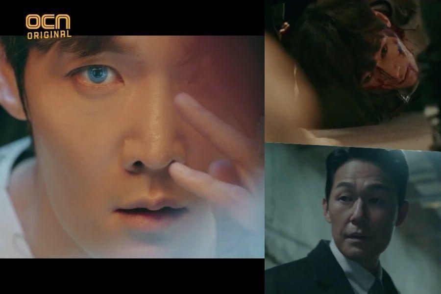 "Choi Jin Hyuk está determinado a conseguir venganza en ""Rugal"""