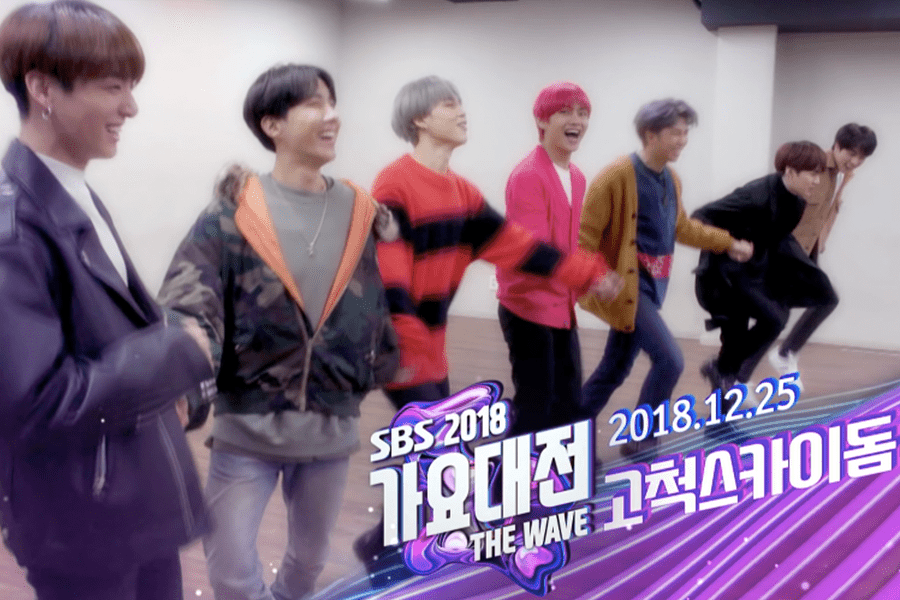 watch bts adorkably hypes up 2018 sbs gayo daejeon in new teaser