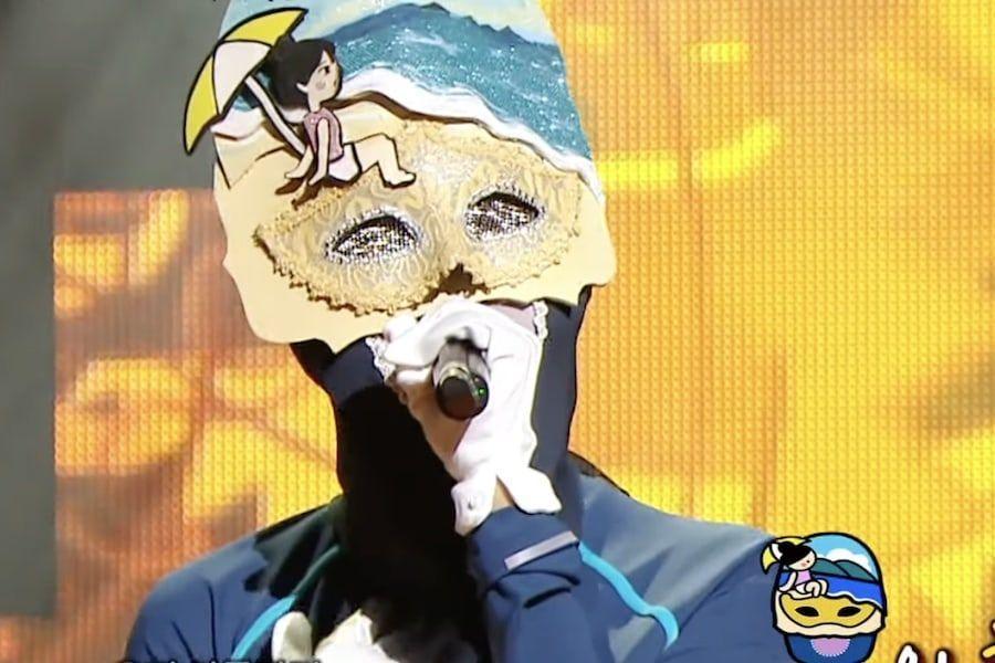 "Girl Group Leader Shares Her Resolve And Gratitude On ""The King Of Mask Singer"""