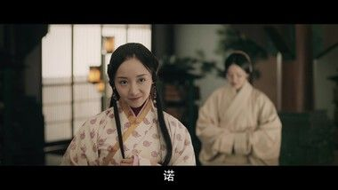 The Legend of Hao Lan Episode 27