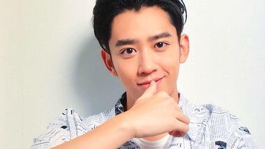Chen Mu