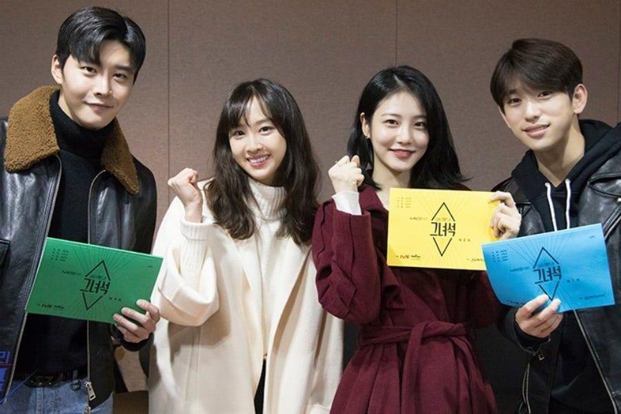 Jinyoung De GOT7, Shin Ye Eun, Y Más Se Reúnen Para La