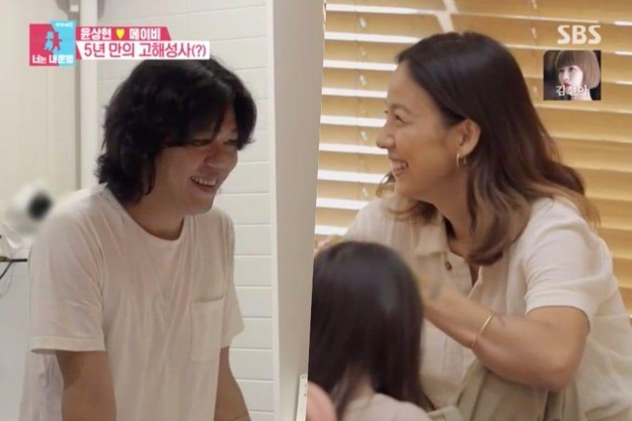 Lee Hyori and Lee Sang Soon reveal their wedding photos