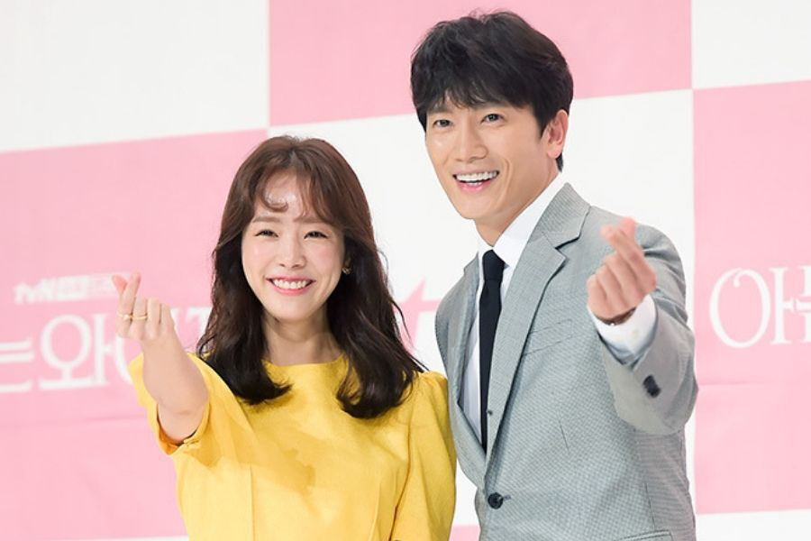 Han Ji Min Shows Support For Ji Sung And His Upcoming Drama With Special Gift