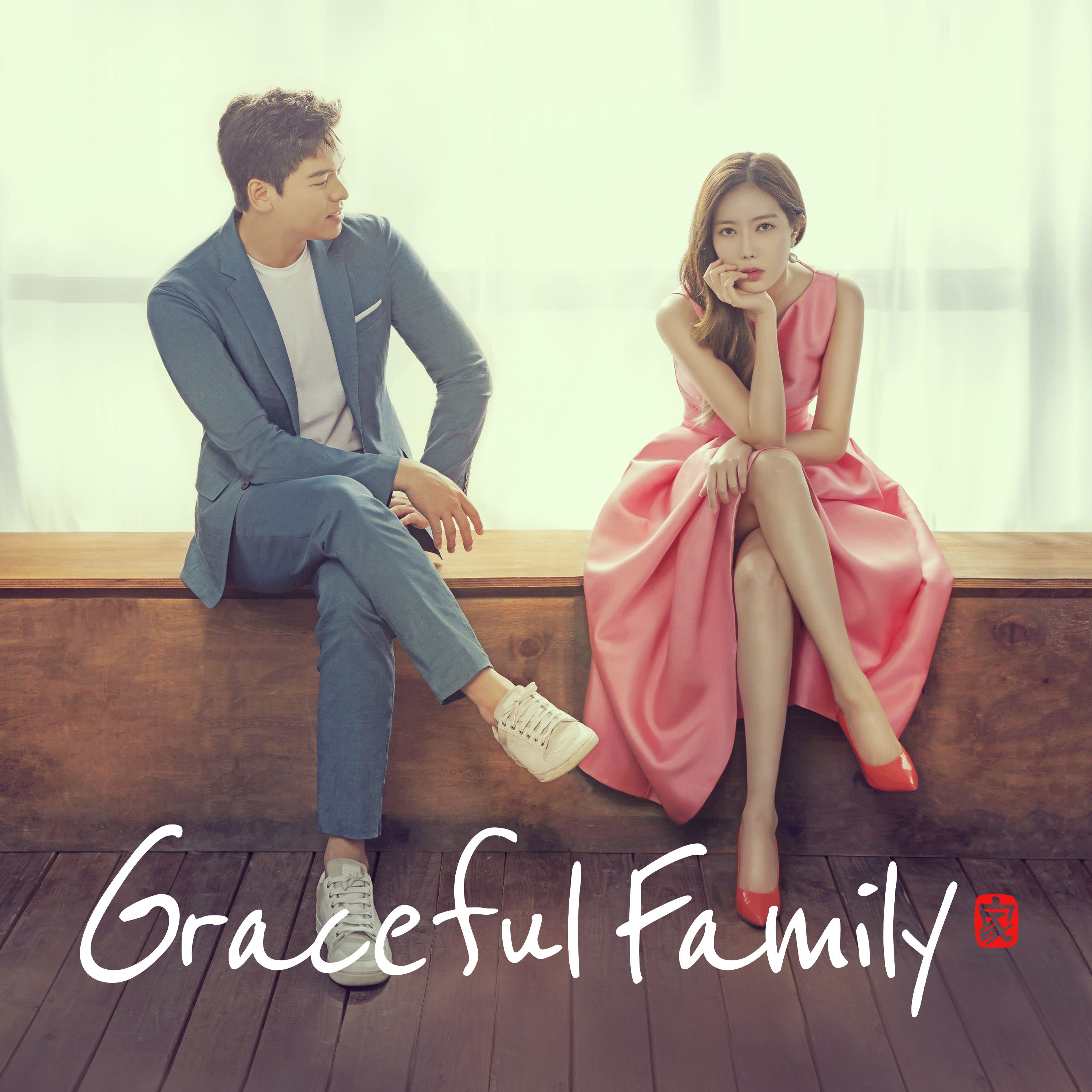 Episode 11 Preview: Graceful Family - 우아한가 - Watch full