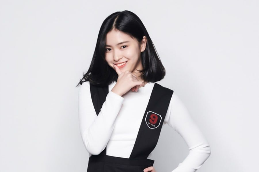 Image result for shin ryujin