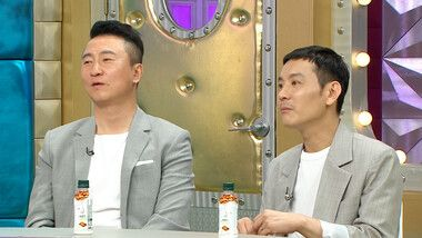 Radio Star Episode 618