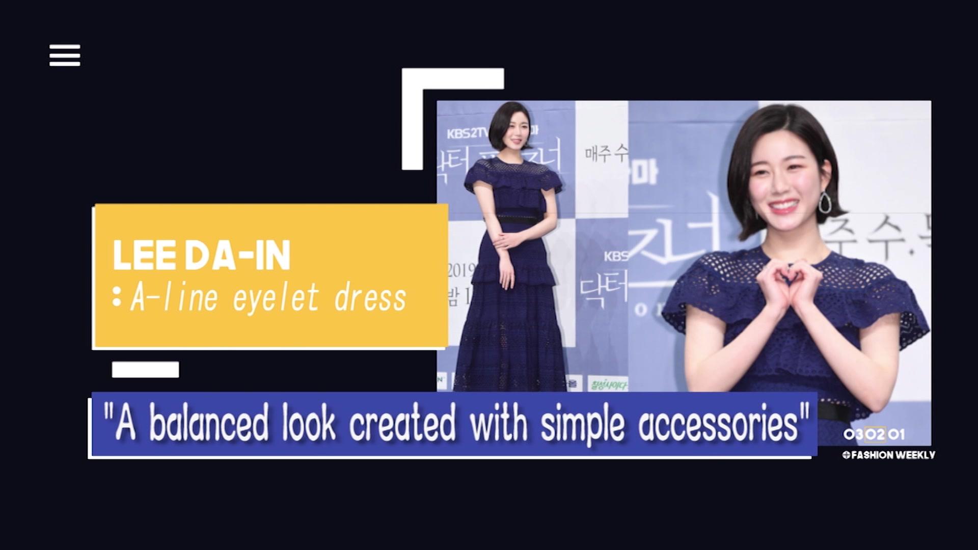 Showbiz Korea Episode 2187: IRENE(아이린,Red Velvet) & BoA(보아)! Celebrities'  The EYELET Fashion