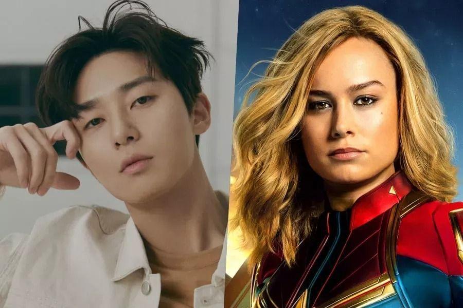 """Se reporta que Park Seo Joon se uniría a Brie Larson y más en """"The Marvels"""""""