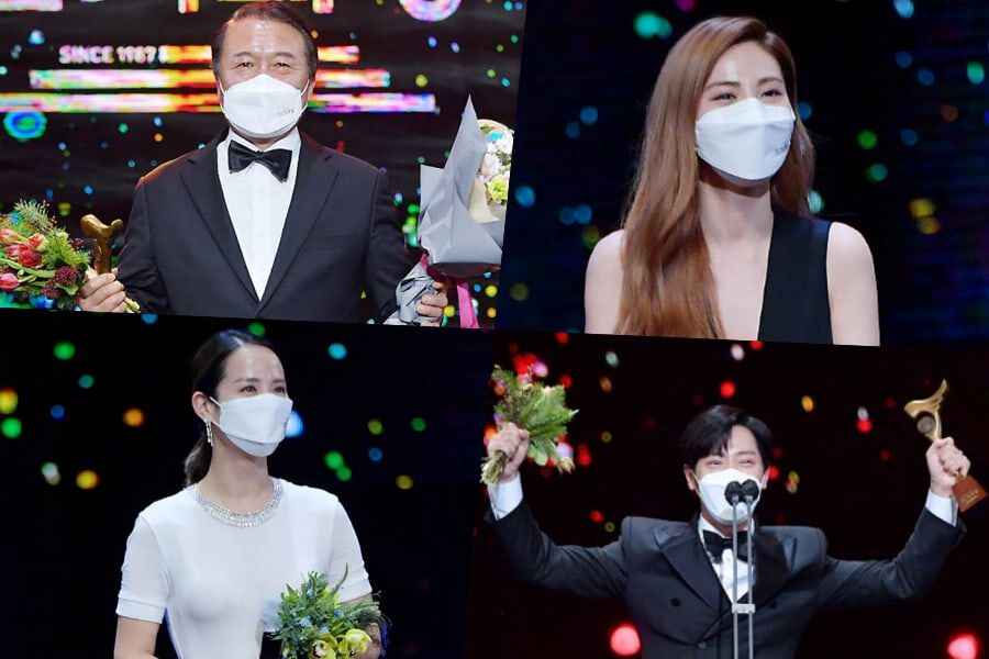Winners Of 2020 KBS Drama Awards