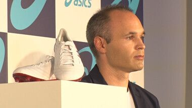 Iniesta TV Episode 19: New Shoes by ASICS #3 The Press Conference