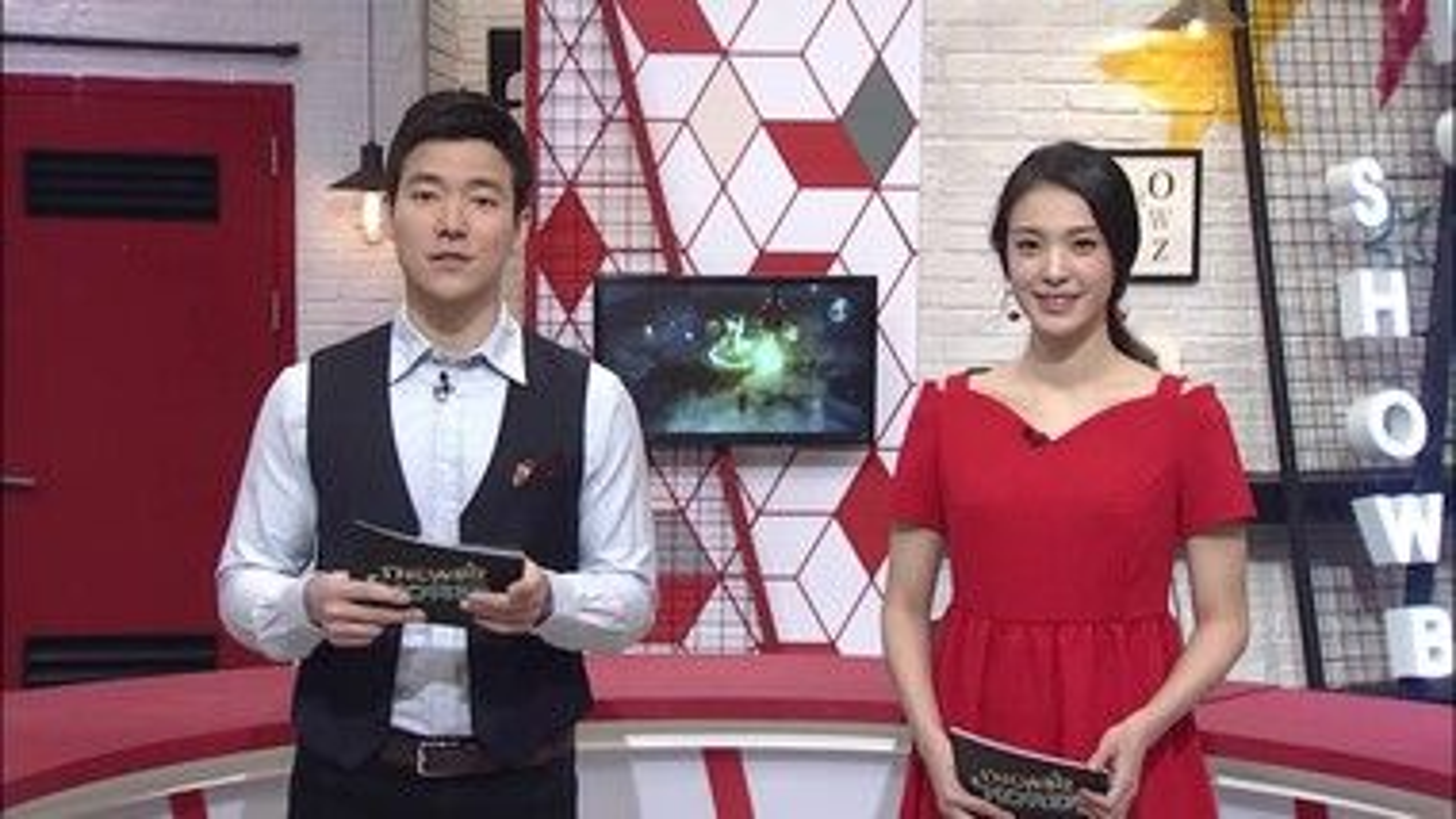 Song Jong Gi's Perfect Abs - Celebritalk: Showbiz Korea