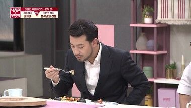 Please Take Care of My Refrigerator Episode 219