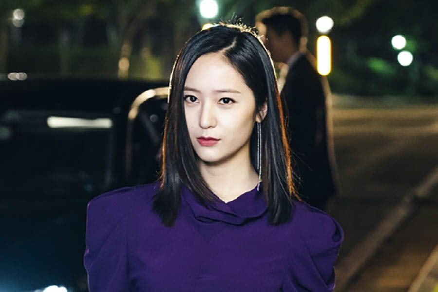"f(x)'s Krystal Makes A Stunning Transformation In ""The Player"""