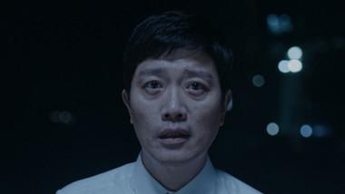 Bank of Seoul Episode 1