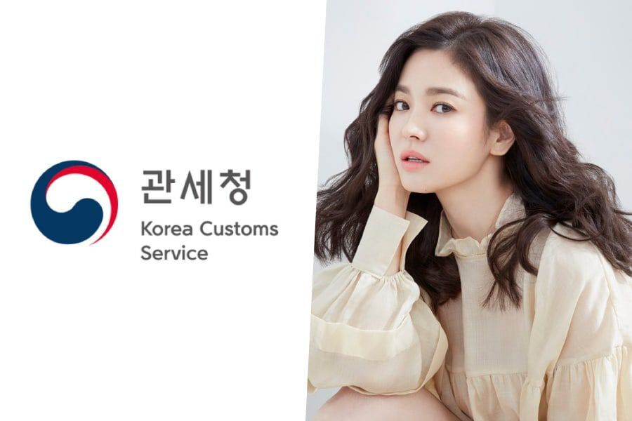 Customs Officials Revealed To Have Leaked Private Information Of Public Figures Including Song Hye Kyo