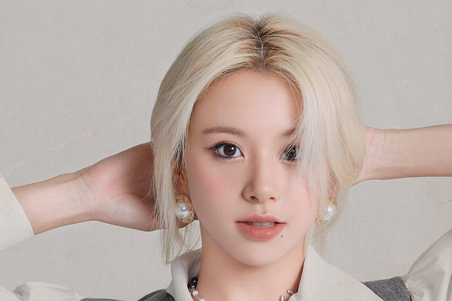 JYP Entertainment Briefly Comments In Response To Dating Rumors Involving TWICE's Chaeyoung