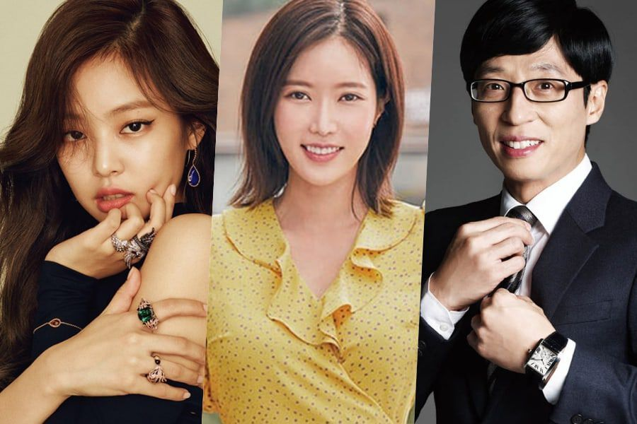 BLACKPINK's Jennie, Im Soo Hyang, And More Confirmed For