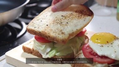 Honeykki Episode 171: Spanglish Sandwich