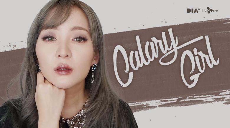 Calary Girl (Creator)