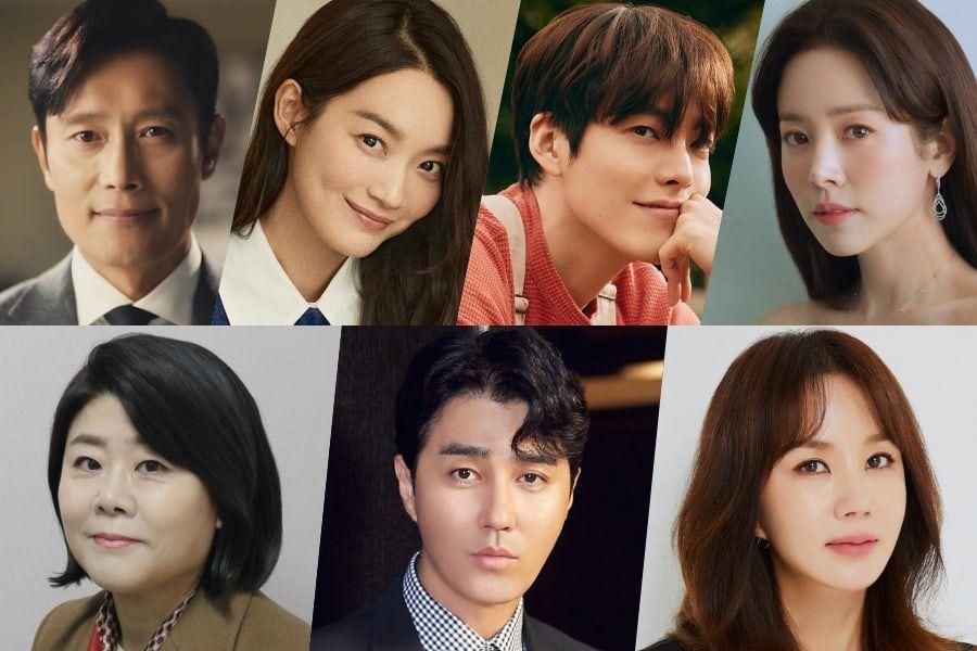 Lee Byung Hun, Shin Min Ah, Kim Woo Bin, Han Ji Min, Lee Jung Eun, Cha Seung Won, And Uhm Jung Hwa Confirmed For New Drama