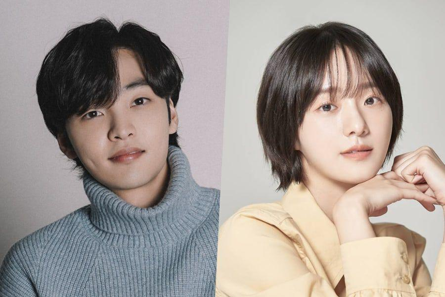 Kim Min Jae Confirmed To Star In KBS Drama Park Gyu Young Is In Talks For
