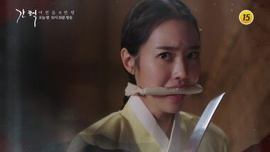 Episode 6 Preview: Queen: Love and War
