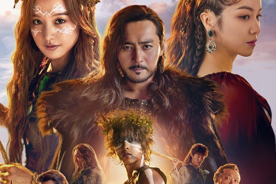 """Arthdal Chronicles"" Announces Premiere Date For Part 3"