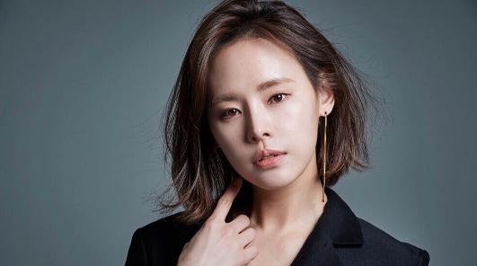 Goo Jae Yee