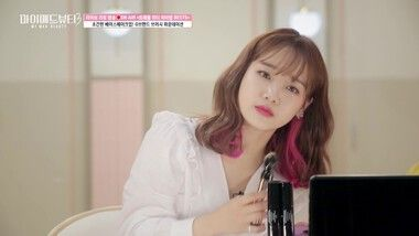 My Mad Beauty 3 Episode 11