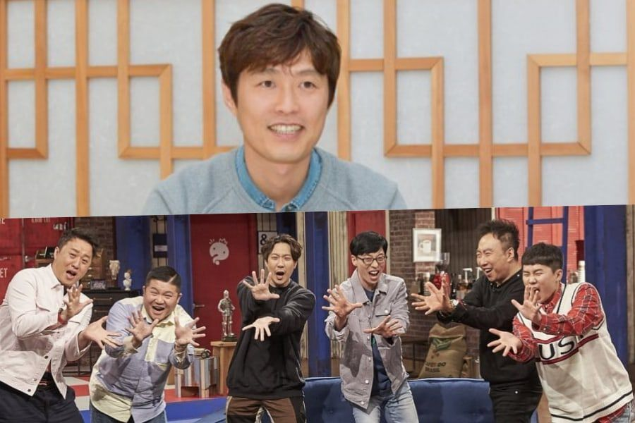 "2 Days & 1 Night"" PD Comments On Season 1 Of MBC's ""Infinite"