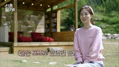 Newlywed Diary S2 Episode 6