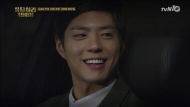 Reply 1988 Episode20 Part12: Reply 1988 Highlights