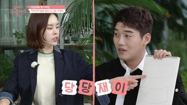 Song Ji Hyo's Beautiful Life Episode 6