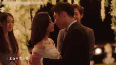 Trailer 1: Le nœud de l'amour: le premier amour de Son Excellence